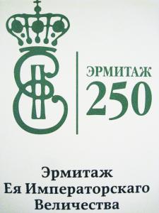 Hermitage20150117-4894